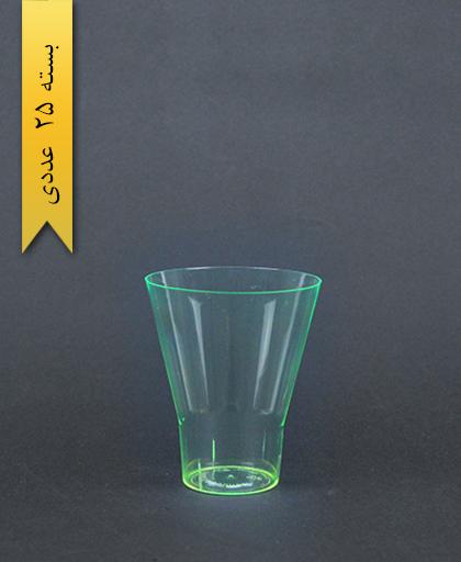 لیوان کوتاه اسپشیال سبز - یونسی پلاست
