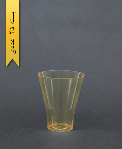 لیوان کوتاه اسپشیال نارنجی - یونسی پلاست