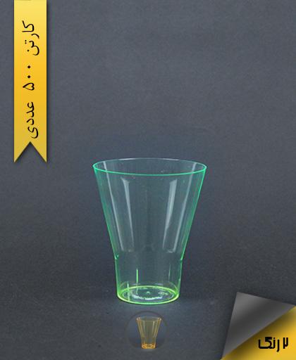 لیوان کوتاه اسپشیال رنگی - یونسی پلاست