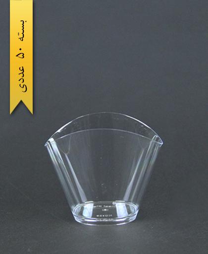 لیوان مدرن شفاف - یونسی پلاست