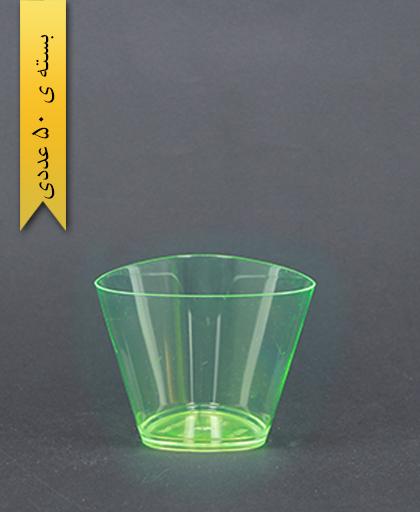 لیوان سه گوش سبز - یونسی پلاست