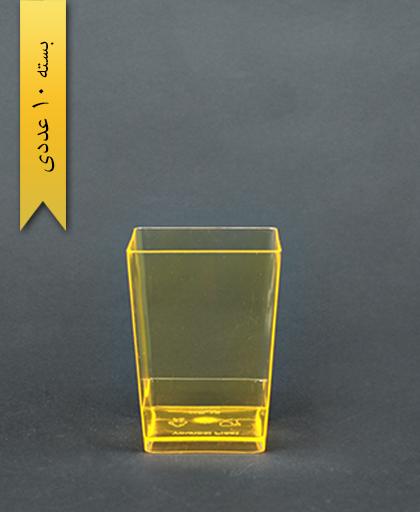 لیوان چهارگوش نارنجی - یونسی پلاست