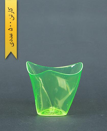 لیوان سه گوش دالبری سبز - یونسی پلاست
