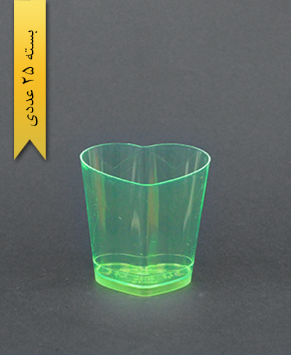 لیوان قلبی 120cc سبز - یونسی پلاست