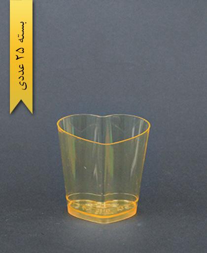لیوان قلبی 120cc نارنجی - یونسی پلاست