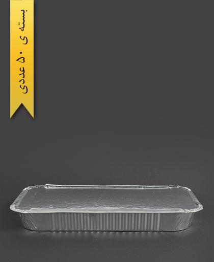 دیس آلومینیومی کوچک با درب - ظروف یکبار مصرف پارسه