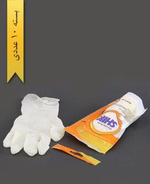 دستکش لاتکس - شیک