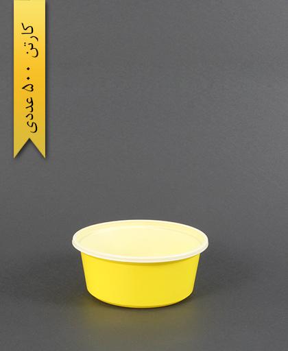خورشتی رنگی زرد - ام پی