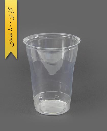 لیوان آیس پک 500cc شفاف - صنایع پلاستیک خوزستان