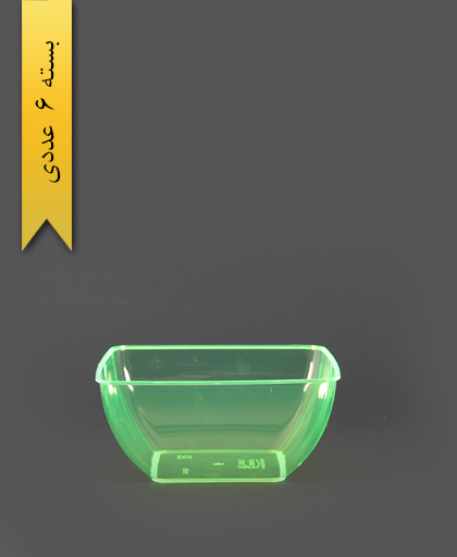 پیاله چهارگوش لوکس 550 سبز - کوشا