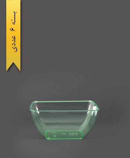 پیاله چهارگوش لوکس 550 سبز تیره - کوشا