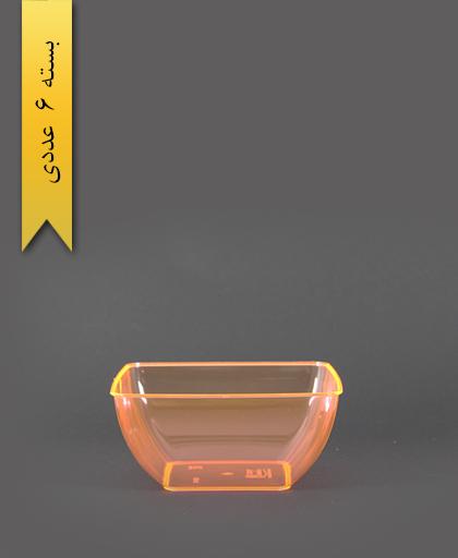 پیاله چهارگوش لوکس 550 نارنجی - کوشا