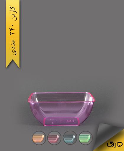 پیاله چهارگوش لوکس 550 رنگی - کوشا