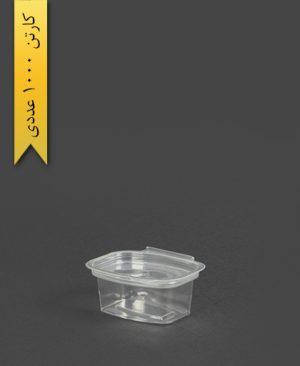 ظرف سسی درب دار - پارس پلاستیک
