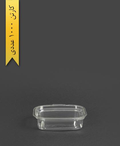 ظرف مزه 60cc - پارس پلاستیک
