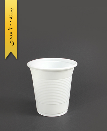 لیوان 300cc شیری - تک ظرف