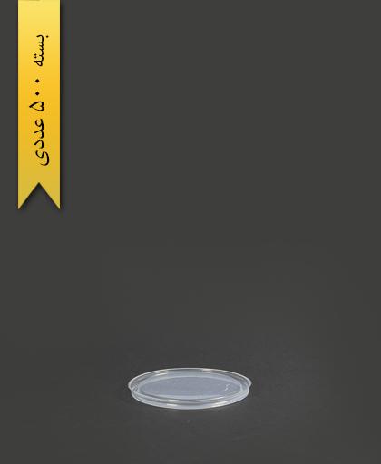 درب خورشتی pp شفاف - عسل پلاست