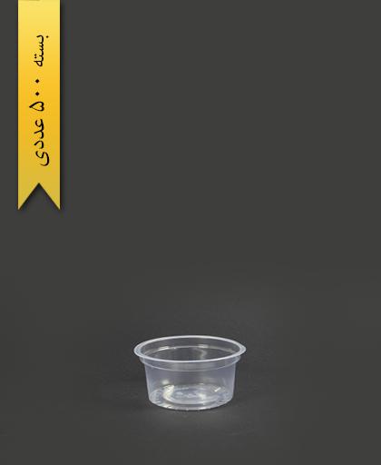 ظرف بستنی 220cc شفاف - عسل پلاست