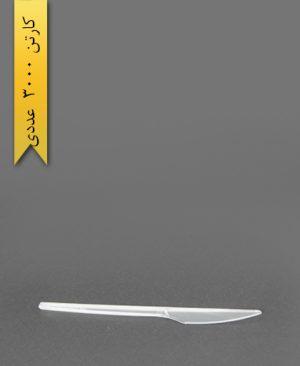 کارد رویال شفاف بیرنگ - طب پلاستیک