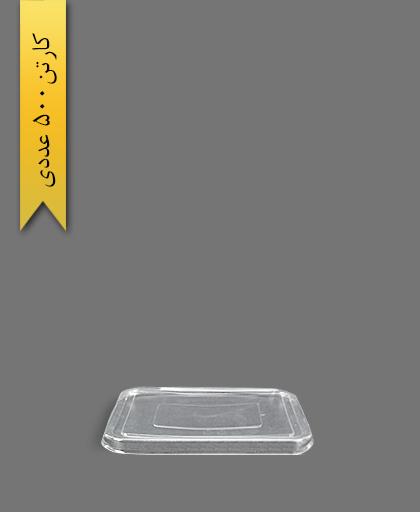 درب دو پرسی - ظروف یکبار مصرف آذران ورق