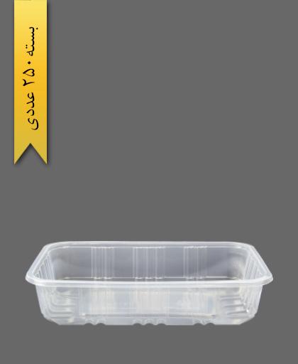 جا گوشتی E1 1000 - ظروف یکبار مصرف فیروز بسپار
