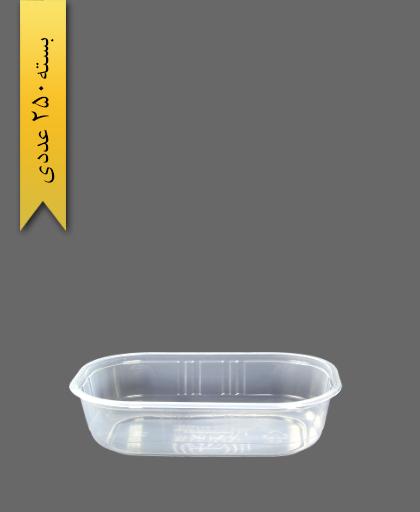 دیس بیضی بلند B750 - ظروف یکبار مصرف فیروز بسپار