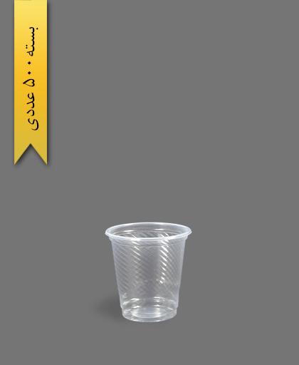 لیوان 180 شفاف - ظرف یکبار مصرف آیاتای