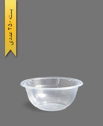 کاسه 750 شفاف - ظروف یکبار مصرف آیاتای