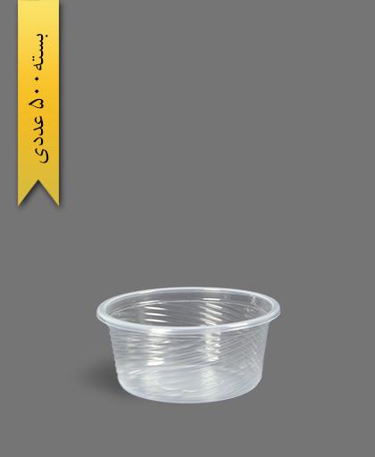 خورشتی شفاف - ظروف یکبار مصرف آیاتای