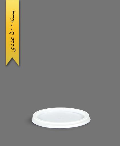 درب خورشتی سفید - ظروف یکبار مصرف آیاتای