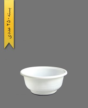 کاسه 350 شیری - ظروف یکبار مصرف آیاتای