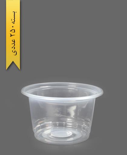 ماستی 1300 شفاف - ظروف یکبار مصرف تمیزی
