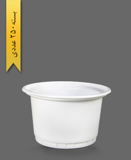 ماستی 1300 شیری - ظروف یکبار مصرف تمیزی