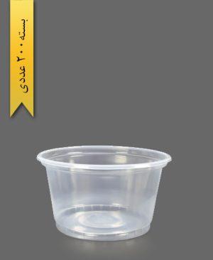 ماستی 2500 شفاف - ظروف یکبار مصرف تمیزی