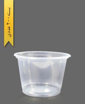 ماستی 2700 شفاف - ظروف یکبار مصرف تمیزی