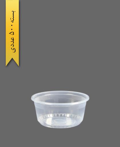 خورشتی شفاف pp - ظروف یکبار مصرف تمیزی