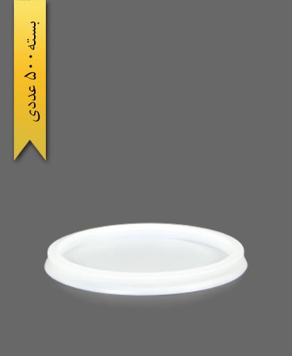 درب ماستی کوچک - ظروف یکبار مصرف تمیزی