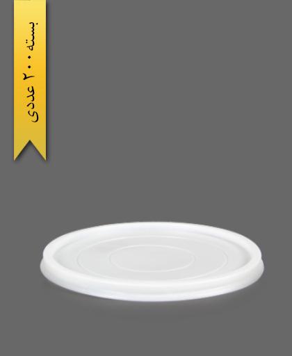 درب ماستی بزرگ - ظروف یکبار مصرف تمیزی