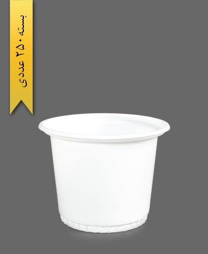 ماستی 1700 شیری - ظروف یکبار مصرف تمیزی