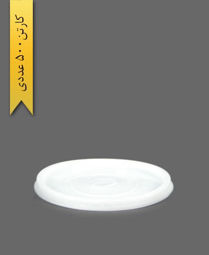 درب خورشتی سفید - ظروف یکبار مصرف تمیزی