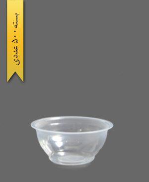 کاسه 250 شفاف - ظروف یکبار مصرف تمیزی