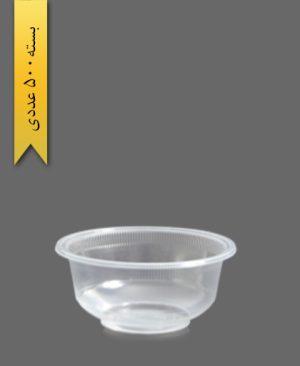 کاسه 300 شفاف - ظروف یکبار مصرف تمیزی