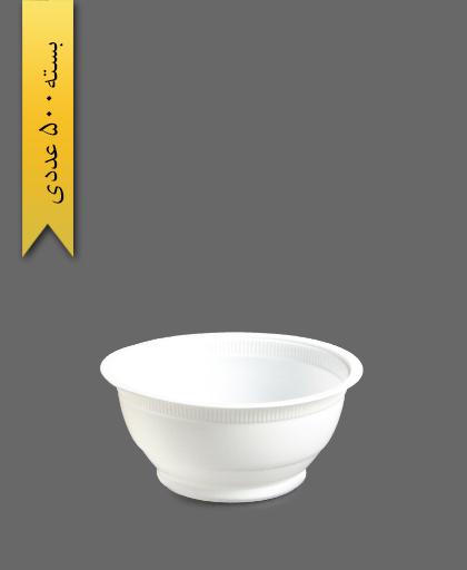 کاسه 250 شیری - ظروف یکبار مصرف تمیزی