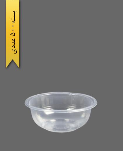 کاسه 350 شفاف - ظروف یکبار مصرف تمیزی