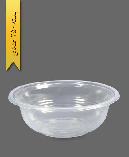 کاسه 750 شفاف - ظروف یکبار مصرف تمیزی