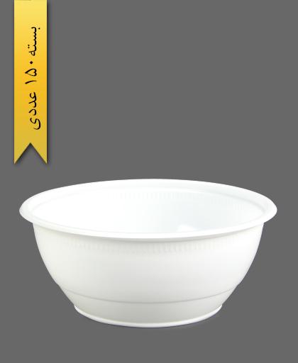 کاسه 1000 شیری - ظروف یکبار مصرف تمیزی