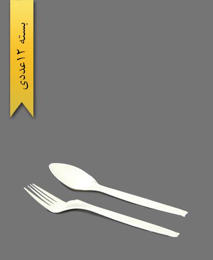 قاشق چنگال گیاهی - ظروف گیاهی یکبار مصرف آملون