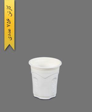 لیوان گیاهی 200cc - ظرف گیاهی یکبار مصرف آملون