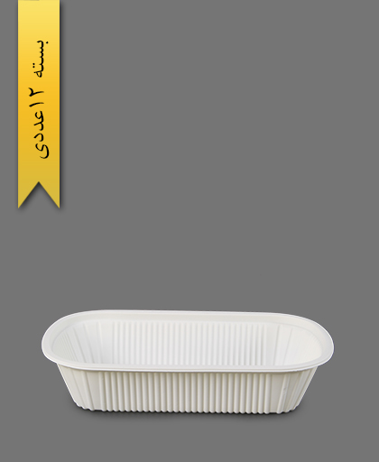 ظرف غذای تک خانه گیاهی - ظروف گیاهی یکبار مصرف آملون