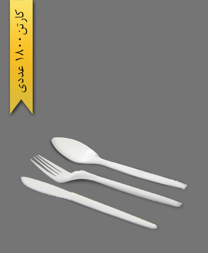 قاشق - چنگال - کارد گیاهی - ظروف گیاهی یکبار مصرف آملون